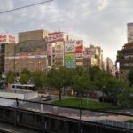 愛知県のアコム店舗