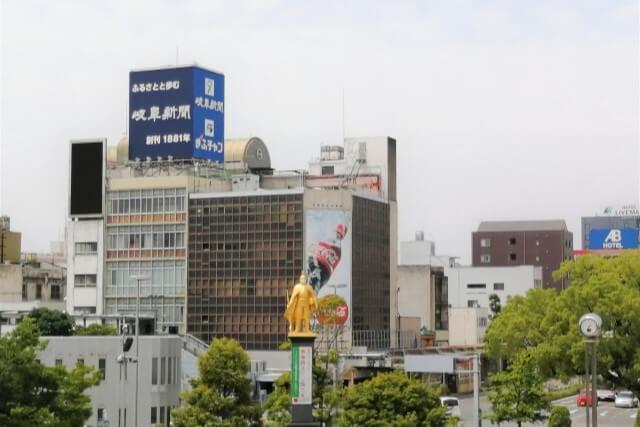 岐阜県のアコム店舗