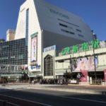 東京都のアコム店舗